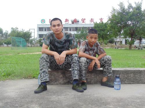 广东阳光新希望教育学校